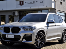 BMW X3 20d 190cv xDrive Msport aut , GARANZIA BMW , UFF. ITALIANA , SERVICE INCLUSIVE , HEAD UP , 20″ , PERMUTE