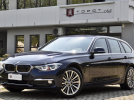 BMW 320d 190cv TOURING XDRIVE LUXURY, AUT., UFF. ITALIANA, BOLLO 12/2021, NAVI BUSINESS, 18″, PERMUTE