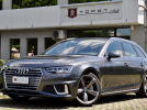 AUDI A4 AVANT 40 TDI 190cv QUATTRO EDITION S-LINE S TRONIC ADVANCED , EURO 6D-TEMP, 19″ , VIRTUAL , NAVI PLUS , MATRIX , GRIGIO DAYTONA , PERMUTE